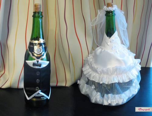 Фрак на бутылку шампанского своими руками
